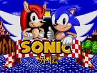 Jeu Sonic Gaiden