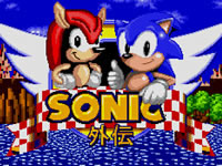 Jouer à Sonic Gaiden