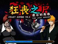 Jeu gratuit Crazy Zombie 9.0