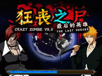 Jeu Crazy Zombie 9.0