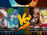 Jeu Anime Battle 3.0
