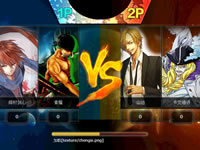 Jeu Anime Battle 3.4