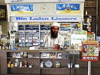 Jeu Bin Laden Liquors